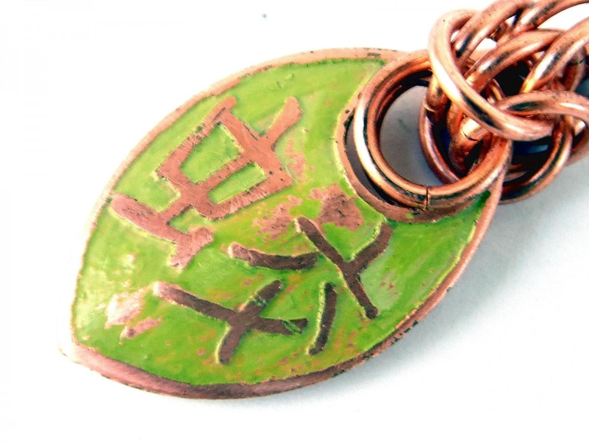 Miedziane kolczyki z symbolem kanji