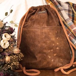 Skórzany plecak worek z kieszeniami