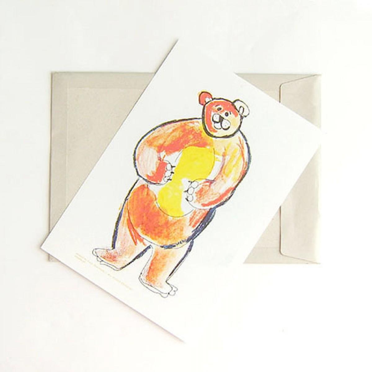 miś plakat dla dzieci, ładny plakat z misiem, fajny obrazek z misiem, grafika do dziecięcego pokoju
