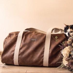 Brązowa torba podróżna